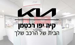 logo-150_248.jpg